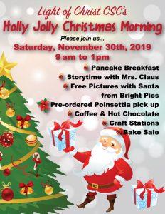HOLLY JOLLY CHRISTMAS MORNING